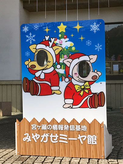f:id:takahikonojima:20171218150552j:plain
