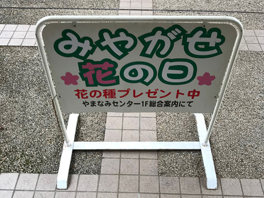 f:id:takahikonojima:20171218152355j:plain