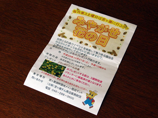 f:id:takahikonojima:20171218160355j:plain