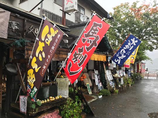 f:id:takahikonojima:20171218160509j:plain