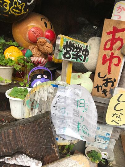 f:id:takahikonojima:20171218160536j:plain
