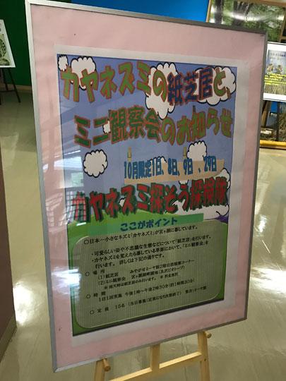 f:id:takahikonojima:20171218160610j:plain