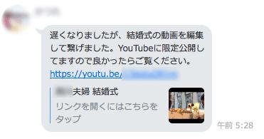 f:id:takahikonojima:20171219130446p:plain