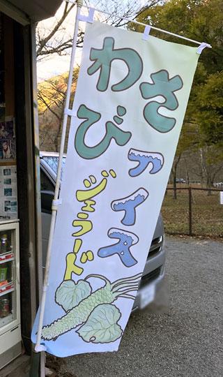 f:id:takahikonojima:20171220151318j:plain