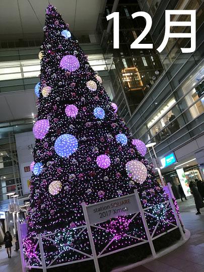 f:id:takahikonojima:20171221182810j:plain