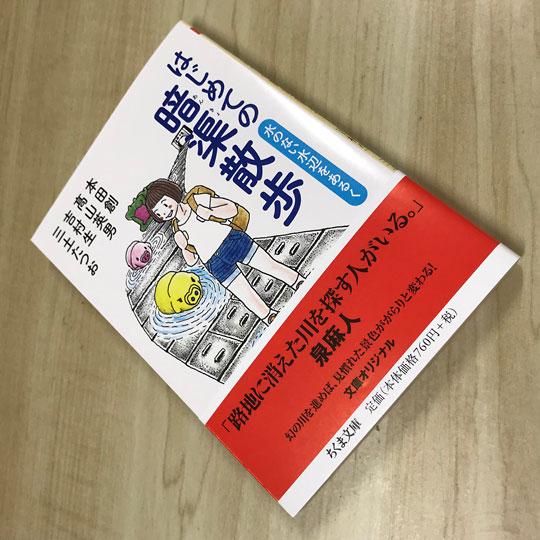 f:id:takahikonojima:20171221182948j:plain