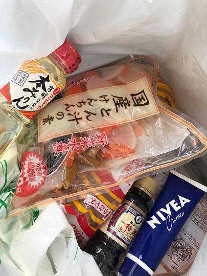 f:id:takahikonojima:20171222154051j:plain