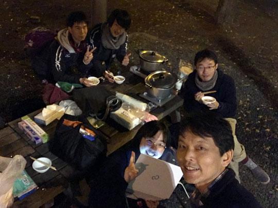f:id:takahikonojima:20171222154255j:plain