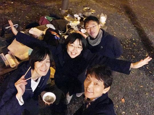 f:id:takahikonojima:20171222154342j:plain