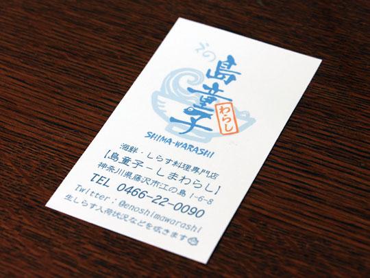 f:id:takahikonojima:20171227154036j:plain