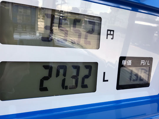f:id:takahikonojima:20171227200249j:plain