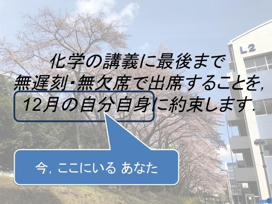 f:id:takahikonojima:20180118144649j:plain