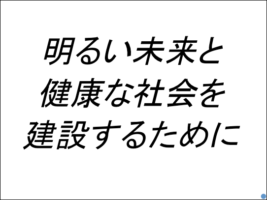 f:id:takahikonojima:20180119143541p:plain