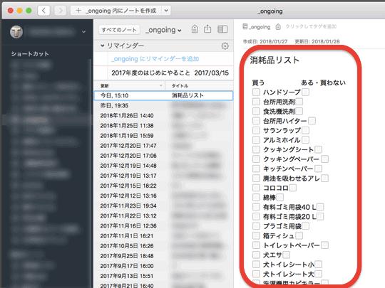 f:id:takahikonojima:20180128182349p:plain