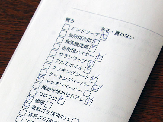 f:id:takahikonojima:20180128182419j:plain