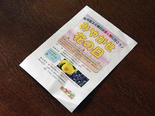 f:id:takahikonojima:20180130142509j:plain