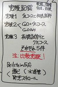 f:id:takahikonojima:20180130153136j:plain