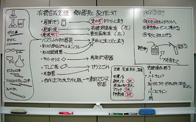 f:id:takahikonojima:20180130153415j:plain