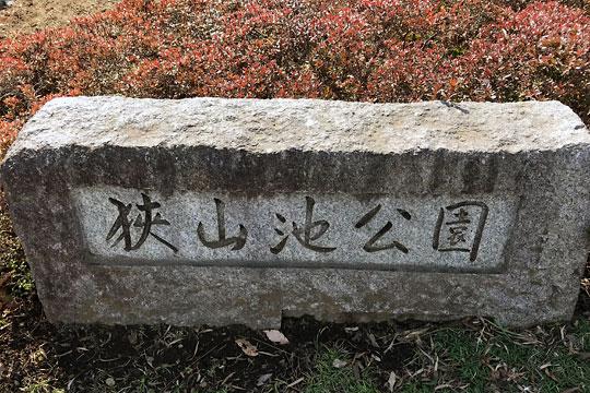 f:id:takahikonojima:20180215170353j:plain