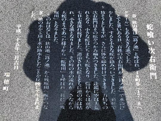 f:id:takahikonojima:20180215170437j:plain