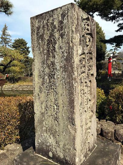 f:id:takahikonojima:20180215170456j:plain