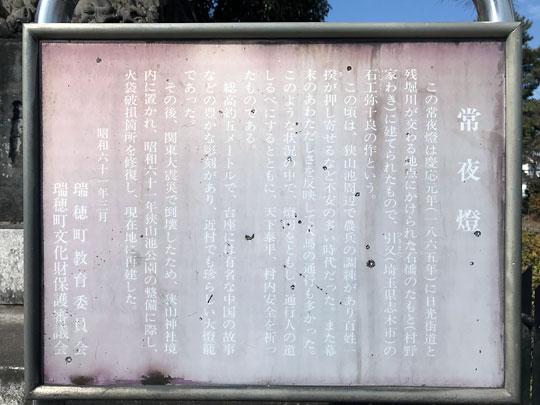 f:id:takahikonojima:20180215170523j:plain