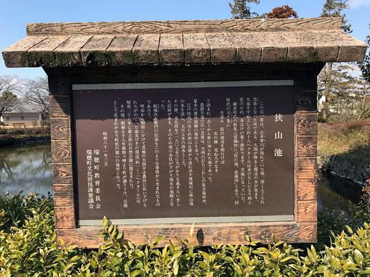 f:id:takahikonojima:20180215170532j:plain