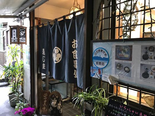 f:id:takahikonojima:20180215173414j:plain