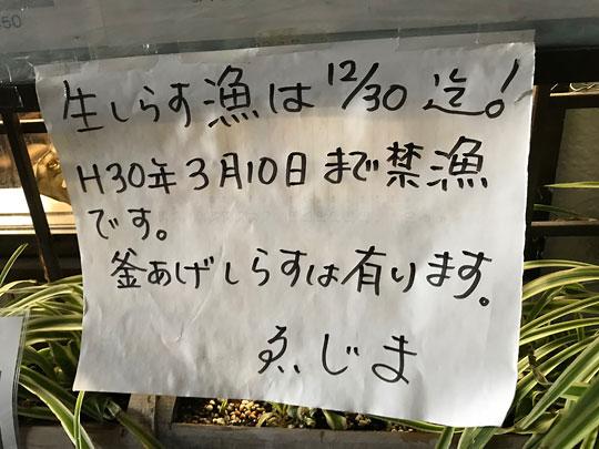 f:id:takahikonojima:20180215173443j:plain