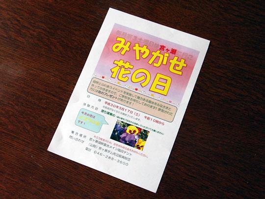 f:id:takahikonojima:20180219141128j:plain