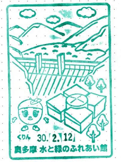 f:id:takahikonojima:20180219150620j:plain