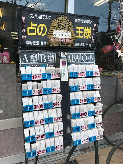 f:id:takahikonojima:20180302180534j:plain