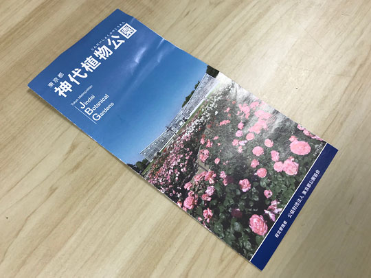 f:id:takahikonojima:20180312150711j:plain