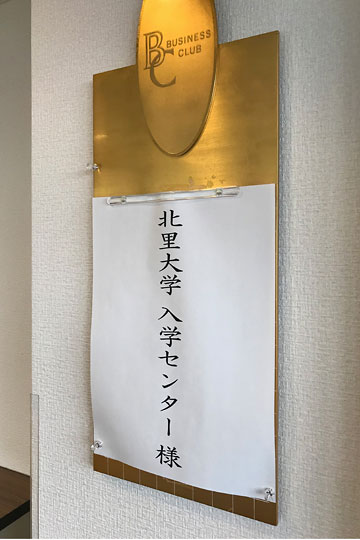 f:id:takahikonojima:20180312172350j:plain