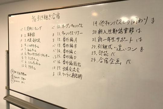 f:id:takahikonojima:20180312172358j:plain