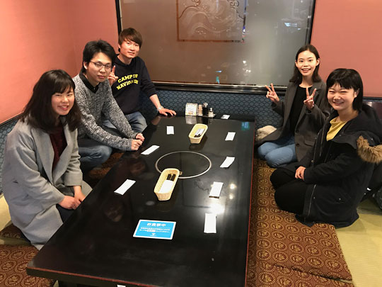 f:id:takahikonojima:20180312172519j:plain