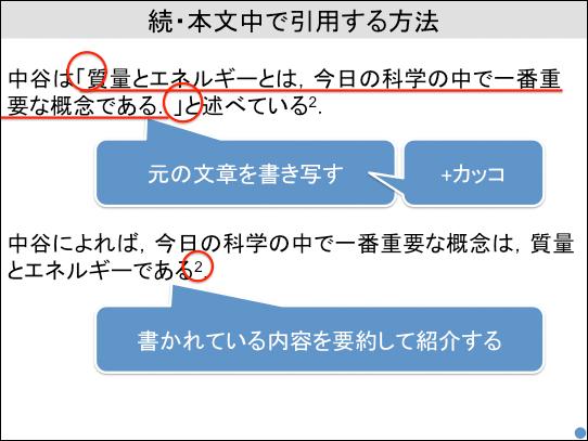 f:id:takahikonojima:20180324140336p:plain