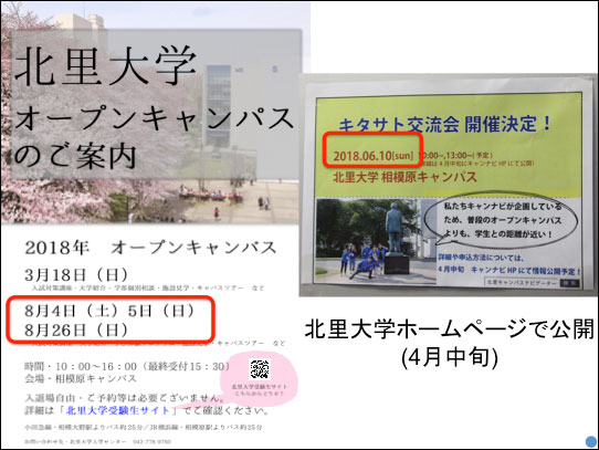 f:id:takahikonojima:20180324140408j:plain