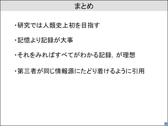 f:id:takahikonojima:20180324140418p:plain