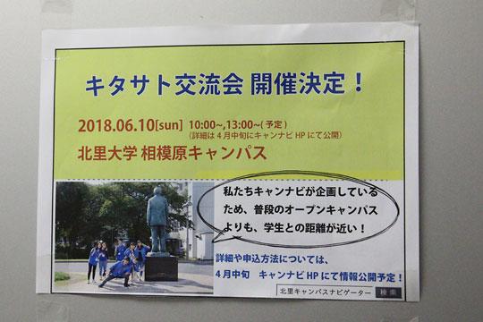 f:id:takahikonojima:20180324194953j:plain