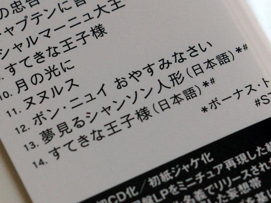 f:id:takahikonojima:20180324225132j:plain