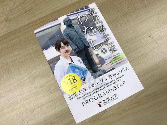 f:id:takahikonojima:20180327195032j:plain