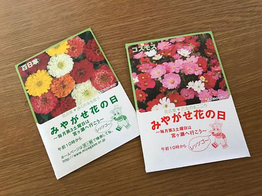 f:id:takahikonojima:20180330161301j:plain