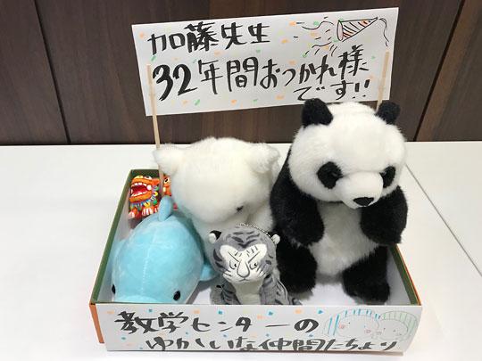 f:id:takahikonojima:20180331081354j:plain