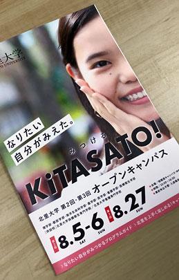 f:id:takahikonojima:20180406151137j:plain