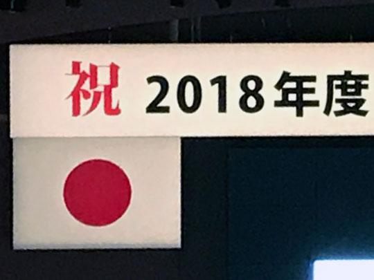 f:id:takahikonojima:20180406151150j:plain