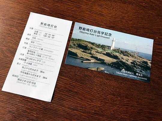 f:id:takahikonojima:20180413163752j:plain