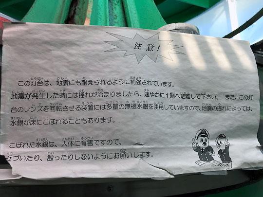 f:id:takahikonojima:20180413163937j:plain