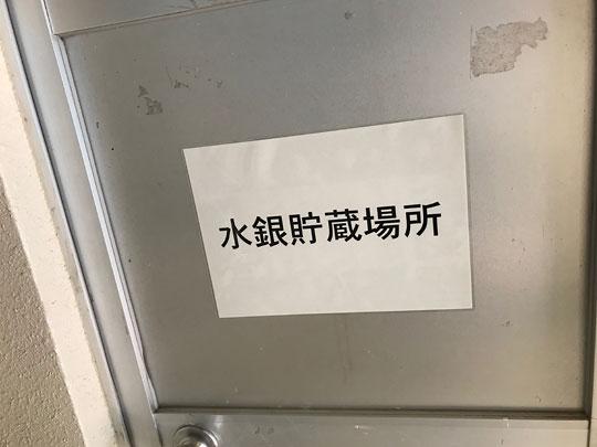 f:id:takahikonojima:20180413164000j:plain