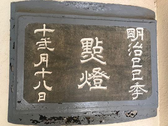 f:id:takahikonojima:20180413164014j:plain